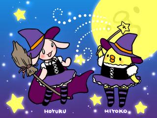 halloweennhoyuhiyo.jpg