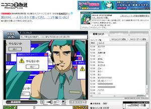 第0.6回生放送終了時のスクリーンショット