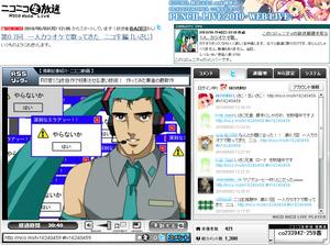 第0.7回生放送終了時のスクリーンショット