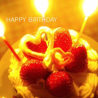 2010年いさじ誕生祝うケーキ