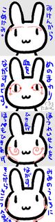 20130829+.jpg