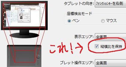 20131209+.jpg