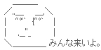 男子(団子)