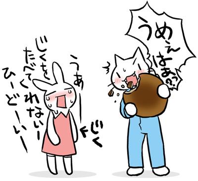 きのこほゆ2