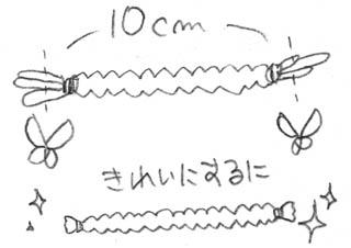 pol03-4.jpg