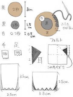 pol05.jpg