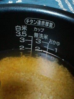 タコごはん12【重要】「タコの戻し汁+調味料+水」で2合のラインまで!タコはまだ入れちゃだめ!